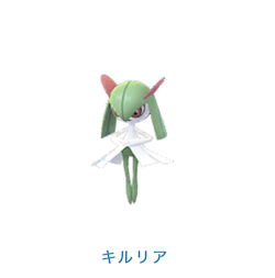 Pokémon GOキルリア