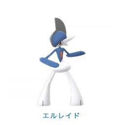 Pokémon GO色違いエルレイド