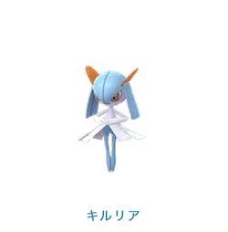 Pokémon GO色違いキルリア