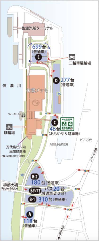 万代島駐車場
