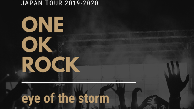 ONE OK ROCK JAPAN TOUR